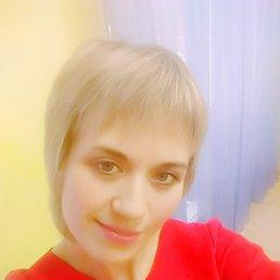Ирина, 29 лет, Казань