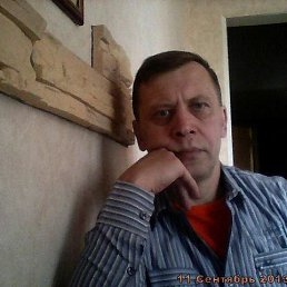 Игорь, 52 года, Кировск