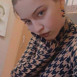 Таня, Новосибирск, 21 год