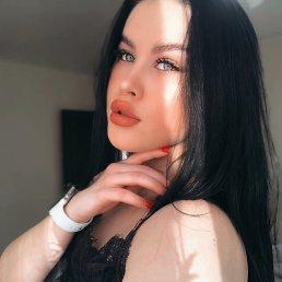 Alina, Великий Новгород, 18 лет