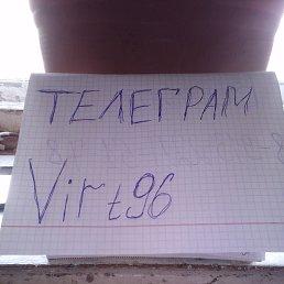 Фото Танечка, Новосибирск, 24 года - добавлено 5 апреля 2021
