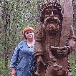 Татьяна, 37 лет, Новочебоксарск