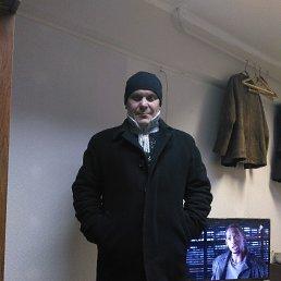 Игорь, Брянск, 46 лет