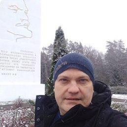 Максим, 36 лет, Нижний Новгород