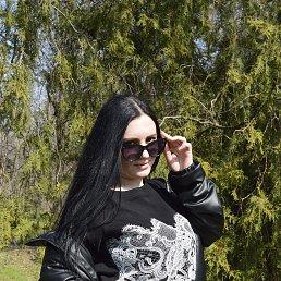 Алена, 30 лет, Николаев