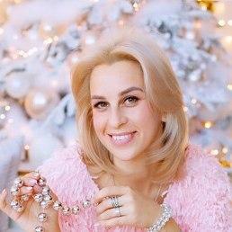 Вера, Казань, 32 года