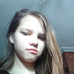 Катя, 18 лет, Екатеринбург