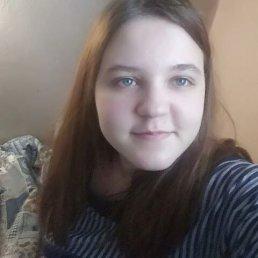 Надя, Владивосток, 17 лет