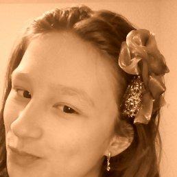 Соня, Екатеринбург, 18 лет