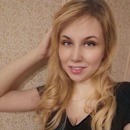 Наталья, Казань, 28 лет