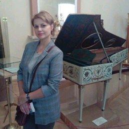 Евгения, 43 года, Нелидово