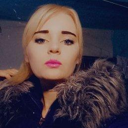 Евгения, 29 лет, Новосибирск