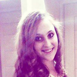 Яна, 23 года, Астрахань