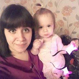Елена, Новосибирск, 22 года