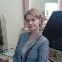 Евгения, Нелидово, 44 года