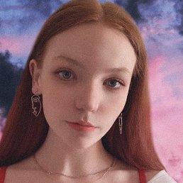 Алёна, Иркутск, 18 лет