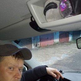 Дима, 34 года, Тверь