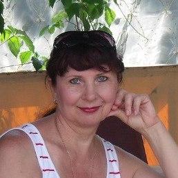 Людмила!, Томск