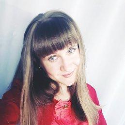 Дарья, Иркутск, 26 лет