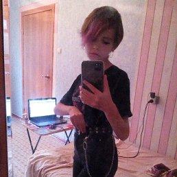 Фото Виктория, Челябинск, 18 лет - добавлено 29 марта 2021