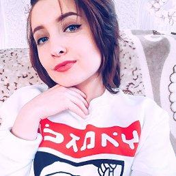 Настя, Иркутск, 28 лет