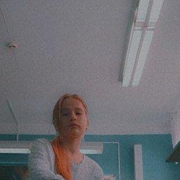 Валерия, Пермь, 23 года