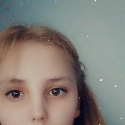 Татьяна, 20 лет, Луганск
