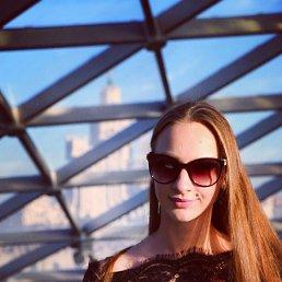 Наталья, Саратов, 24 года