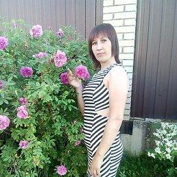 Людмила, 37 лет, Краснодар
