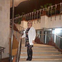 Галина, 46 лет, Великий Новгород