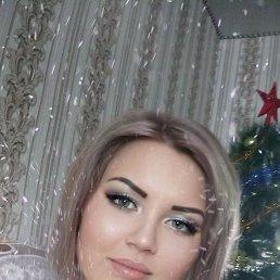 Фото Ольга, Новосибирск, 28 лет - добавлено 4 апреля 2021