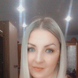 Кристина, Ижевск, 29 лет