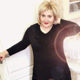 Алина, 30 лет, Лабинск