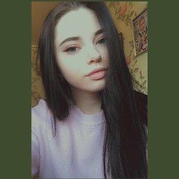 Марина, 17 лет, Екатеринбург