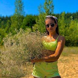 Евгения, 24 года, Белгород