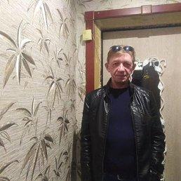 Андрей, 50 лет, Тула