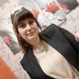 Фото Валерия, Москва, 26 лет - добавлено 28 мая 2021