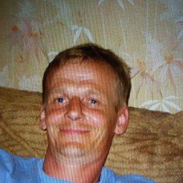 Вячеслав, 47 лет, Наро-Фоминск