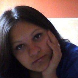 Евгения, 33 года, Хабаровск