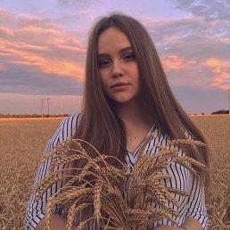 Диана, 20 лет, Самара