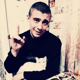 Егор, Кемерово, 22 года