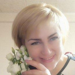 Наталья, 45 лет, Каменское