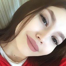 Вика, 20 лет, Якутск