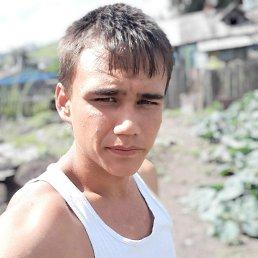 Фото Григорий, Хабаровск, 20 лет - добавлено 16 июня 2021