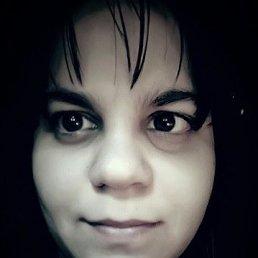 Кристина, 33 года, Новосибирск
