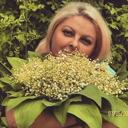 Ирина, 36 лет, Ростов-на-Дону