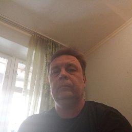 сергей, 45 лет, Голицыно