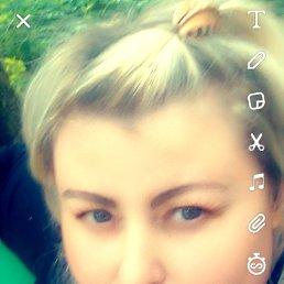 Юлия, 39 лет, Вышний Волочек