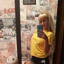 Фото Карина, Москва, 33 года - добавлено 12 июня 2021