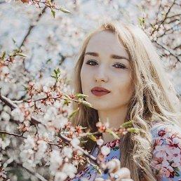 Екатерина, 27 лет, Саратов